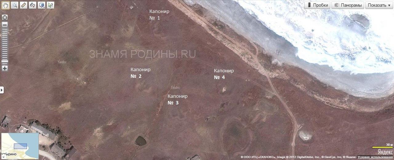 Капониры под МБР-2 озеро Тобечик , Костырино