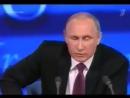 путин крестьяне элита России