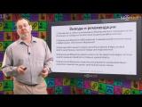 Визуальный маркетинг для бизнеса   практика, примеры, рекомендации от  Сергея Сморова
