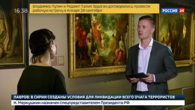 Россия 24 - Марина Лошак: для людей с ограниченными возможностями важно быть вместе и рядом с другими посети...