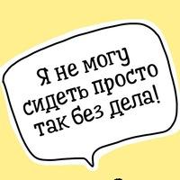 Федор Мигулин