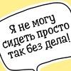 Fedor Migulin