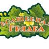 Volshebnaya Gryadka