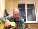 Доктор Бро учится играть на гитаре. Видео дневник