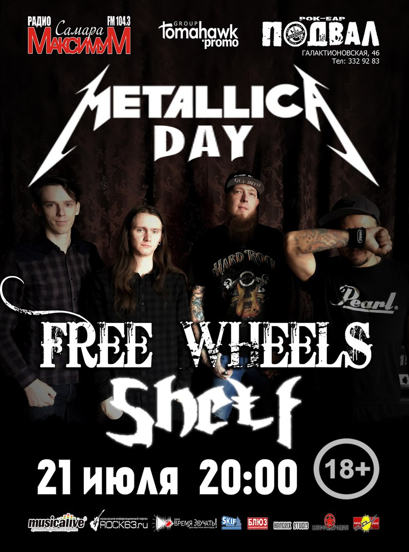 Афиша Самара METALLICA DAY/FREE WHEELS/21.07/Podval