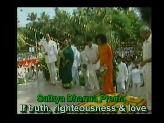 Видео Path of Transformation. Mother Earth Sathya Sai Baba