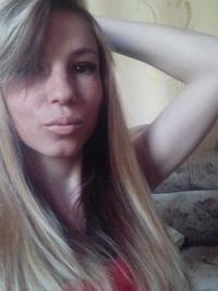 Алинка Шатило