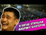Дима Бикбаев. ХайпNews. Эпизод 57