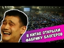 Дима Бикбаев ХайпNews Эпизод 57