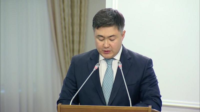 О мерах по достижению целей по вхождению в 30-ку конкурентоспособных стран (Тимур Сулейменов)