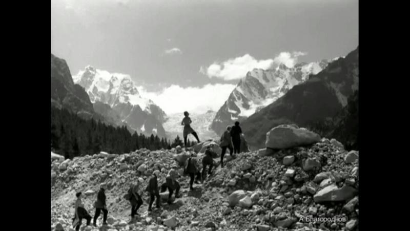 Мой поход на Караугомский ледник. 1974год.