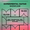 10.09 | EXPERIMENTAL GUITAR SHOWCASE | MMW