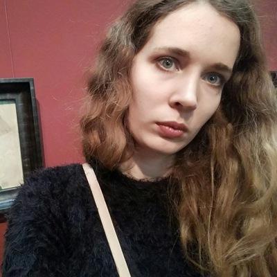 Лиза Шишкина