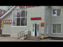 ЗОЛОТАЯ СТРЕКОЗА  ТД Ермак на Байконуре