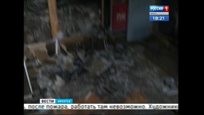 Художественные мастерские горели на улице Халтурина в Иркутске