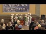 СТРАНА ЧУДЕС эстрадно-хореографический ансамбль