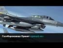 Обзор антимонопольных новостей за 13.12.17