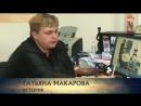 БЕСЫ ЗАФИКСИРОВАННЫ АППАРАТУРОЙ! Вышел Ежик Из Тумана