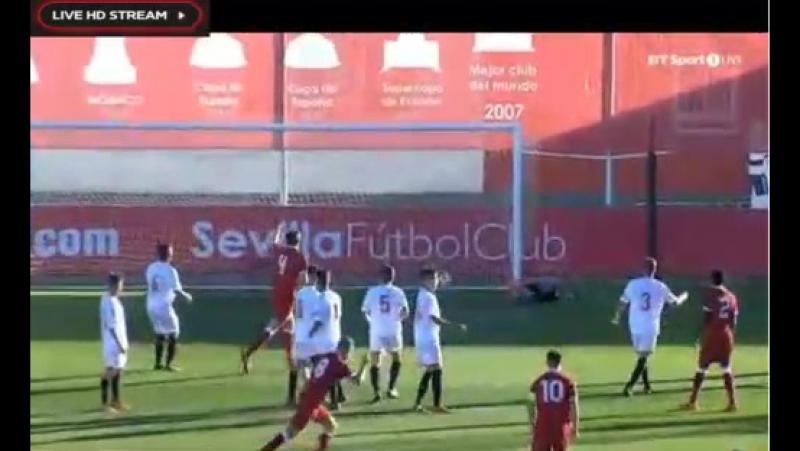 Гол Харби Кейна в ворота «Севильи» U19