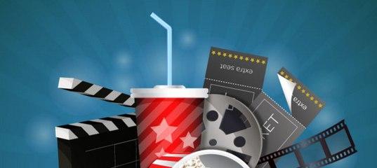 Кинотеатр в октябрьском верба афиша