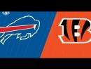 NFL 2017-2018 / Week 05 / 08.10.2017 / Buffalo Bills - Cincinnati Bengals part 1