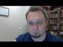 Психотерапия.Вопросы и ответы 9. Врач-психотерапевт, психолог