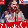 Чиж & Co, 30 ноября в «Максимилианс» Челябинск