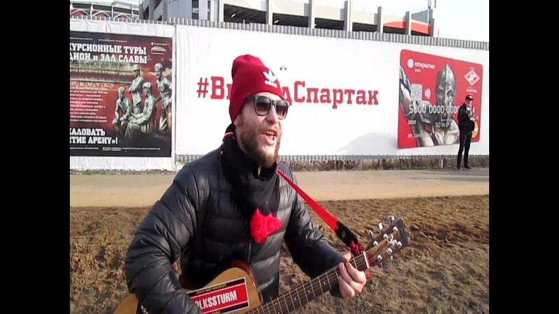 МяснофF - Напред ЗвездаСпартак Москоу