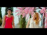 Женщины против мужчин 2. Крымские каникулы  Трейлер (2017)