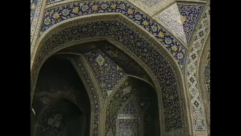 Золотой глобус. Иран. Из сказок тысячи и одной ночи.