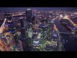 Аэросъемка – Современная Москва c высоты