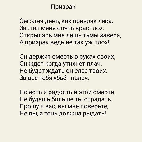 моя новая работа))