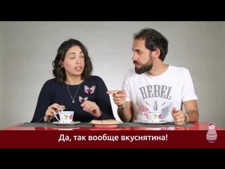 Итальянцы пробуют сладости из России.