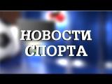 Стартовал предварительный этап чемпионата России по волейболу среди мужских команд высшей лиги «Б».