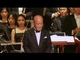 Дзё Хисаиси От Навсикаи до Поньо, или 25 лет вместе с Хаяо Миядзаки 2008 концерт