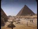 Загадки Древнего Египта ч 1