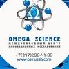 "МЦИИ ""Omega science"" - конференции, журналы"