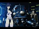 Wamdue Project - King of my castle (Ghost in the Shell)