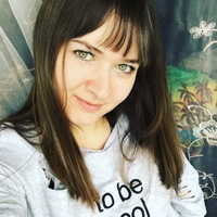 Эмилия Константинова