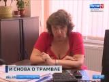 В Петербурге вернулись к проекту легкорельса в южных районах