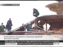 Кубань 24 - В Геленджике специалисты подготовят городские фонтаны к зиме