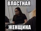 Видео про самую сексуальную,умную и просто Шальную Императрицу))
