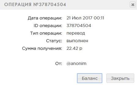 https://pp.userapi.com/c639916/v639916981/3485b/HNjI8_86vWE.jpg