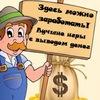 EXGAMES $