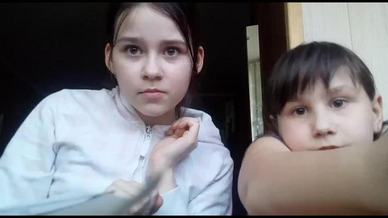 опять я и сестра