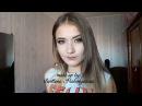 Вечерний макияж поэтапно визажист Светлана Хакимьянова