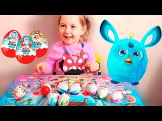 Киндер Сюрприз видео, распаковка сюрпризов с игрушкой, Ферби коннект помогает н ...
