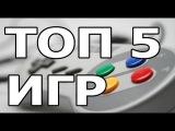 ТОП 5 Лучших Игр по Фильмам для Super Nintendo