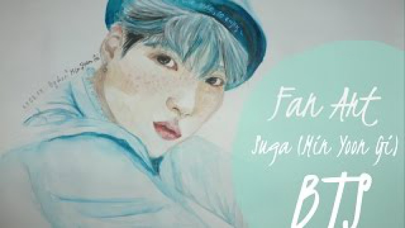 Fan Art - Suga(Min Yoon Gi) - BTS / Фан Арт - Шуга (Мин Юн Ги) - БТС