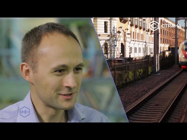Дмитрий Храпов (основатель сервиса Tutu.ru)   Интервью   Телеканал «Страна»